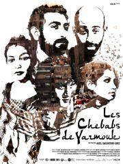 les_chebabs_de_yarmouk_poster.jpg